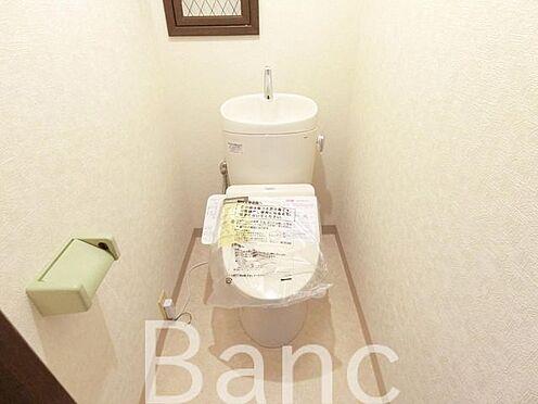 中古マンション-足立区東和3丁目 トイレ