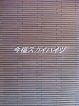 中古マンション-大阪市城東区今福東2丁目 外観
