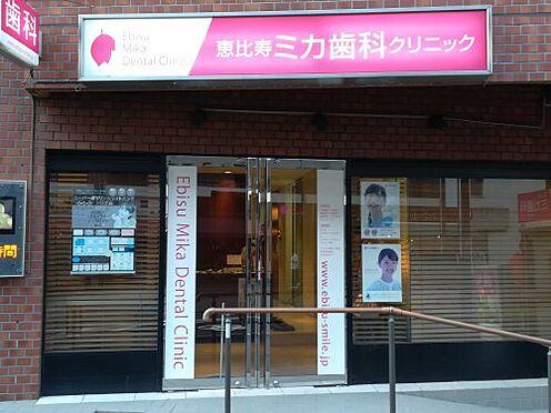 ビル(建物全部)-渋谷区円山町 【歯科】恵比寿ミカ歯科クリニックまで2685m
