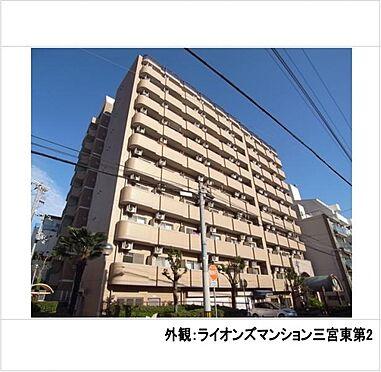 マンション(建物一部)-神戸市中央区東雲通1丁目 外観