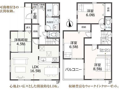 新築一戸建て-名古屋市中川区万場3丁目 土地面積148平米、建物面積112平米の4LDK!広々とした16.5帖のLDKは心地よく開放的です♪