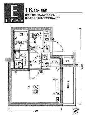 マンション(建物一部)-川崎市高津区下作延2丁目 間取り