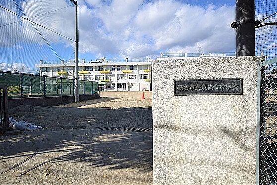 新築一戸建て-仙台市宮城野区新田1丁目 仙台市立東仙台中学校 約1060m