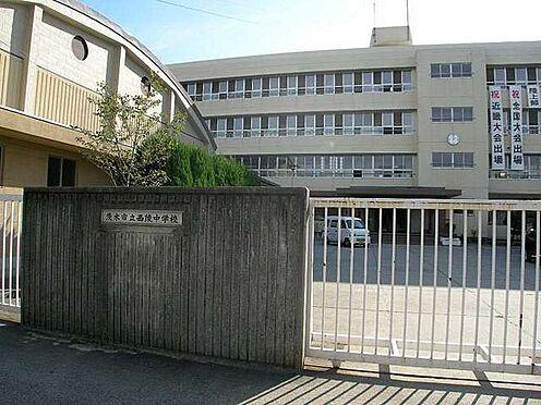 新築一戸建て-茨木市宇野辺2丁目 茨木市立西陵中学校