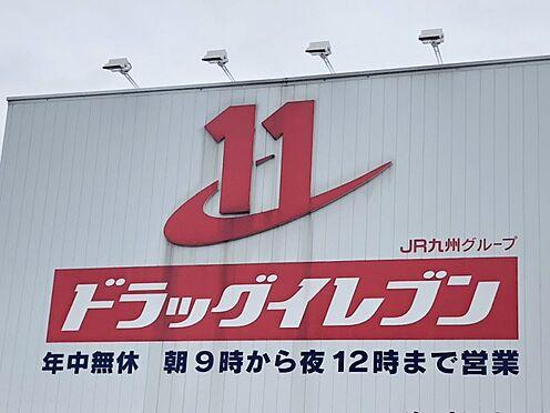 中古マンション-福岡市博多区吉塚4丁目 ドラッグイレブン吉塚店まで218m
