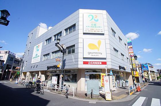 アパート-江戸川区北小岩5丁目 【スーパー】グルメシティ・京成小岩店まで821m