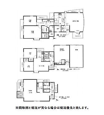 マンション(建物全部)-新宿区西落合1丁目 間取り