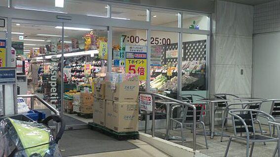 区分マンション-千代田区一番町 【スーパー】マルエツ・プチ 一番町店まで201m