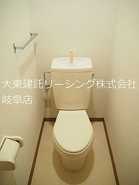 アパート-黒部市天神新 トイレ
