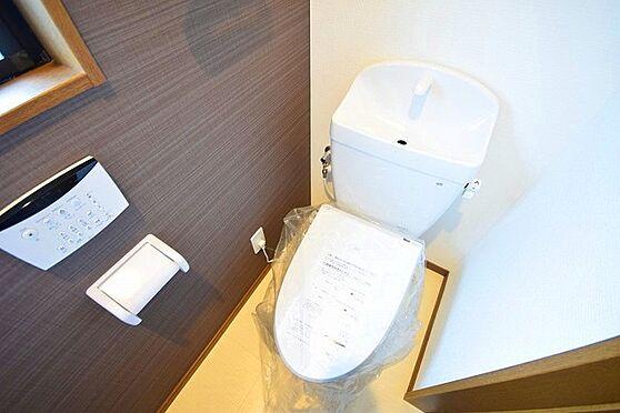 中古一戸建て-八王子市大谷町 トイレ