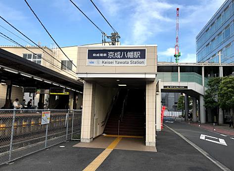 一棟マンション-市川市東大和田1丁目 京成八幡駅