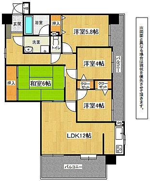 マンション(建物全部)-北九州市小倉南区北方2丁目 305号4LDK(84.26m2)