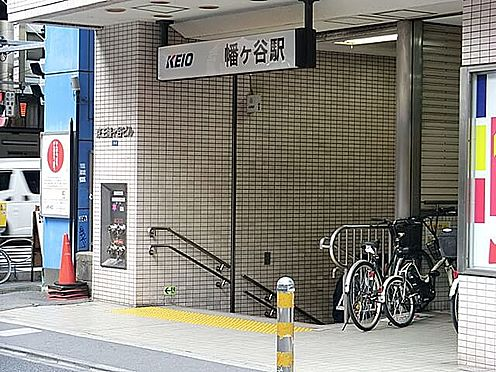中古マンション-渋谷区本町5丁目 (最寄駅)幡ヶ谷駅