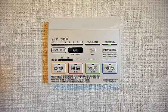 新築一戸建て-東松島市大曲字堺堀 内装
