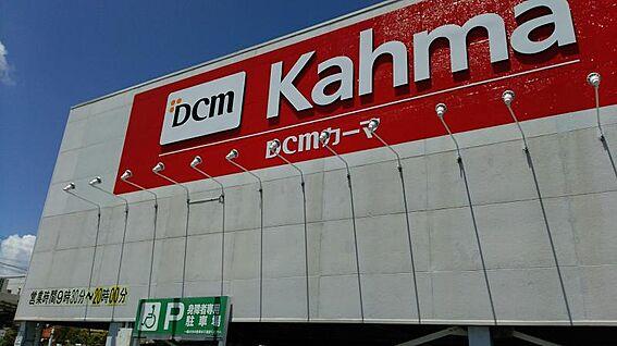 中古マンション-名古屋市昭和区元宮町3丁目 DCMカーマ川原店まで1000m 徒歩約13分