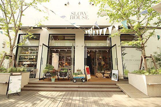 中古マンション-品川区東品川5丁目 「スローハウス by アクタス」家具・衣類・観葉植物・雑貨が揃います。カフェあり癒されます。