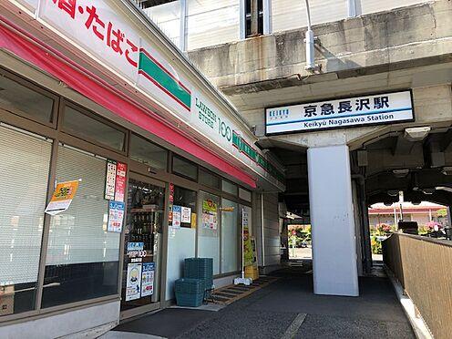 中古マンション-横須賀市グリーンハイツ ローソンストア100 LS京急長沢店(516m)