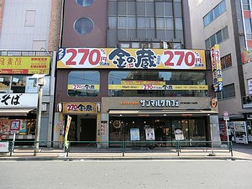 アパート-新宿区高田馬場3丁目 丸孝商会