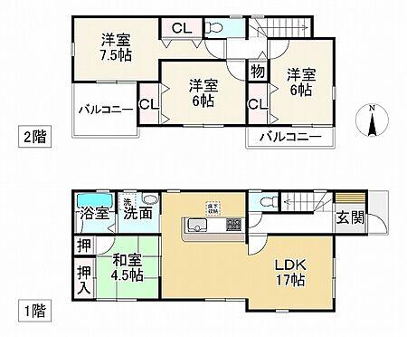 新築一戸建て-神戸市垂水区北舞子1丁目 間取り