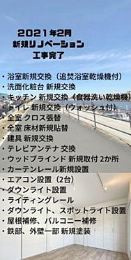 店舗・事務所・その他-江戸川区大杉3丁目 その他