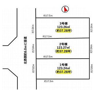 戸建賃貸-名古屋市名東区大針2丁目 区割図。並列2台駐車可能です!