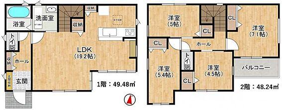 戸建賃貸-名古屋市南区星宮町 現地のご案内予約承ります♪詳細はお気軽にお問い合わせくださいませ。