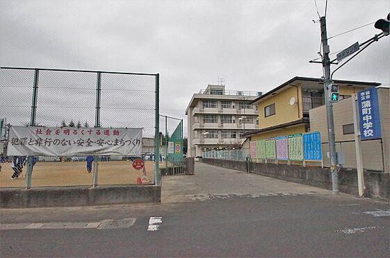 新築一戸建て-仙台市若林区志波町 デイリーヤマザキ仙台志波町店 約350m
