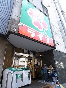 区分マンション-渋谷区笹塚2丁目 ライフ笹塚店 徒歩2分(約130m)