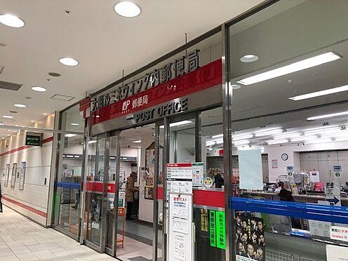 土地-鎌倉市小袋谷1丁目 大船ルミネウィング内郵便局(610m)