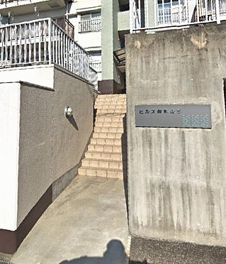 区分マンション-神戸市東灘区御影山手3丁目 その他