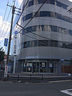 マンション(建物一部)-八尾市若林町1丁目 大阪シティ信用金庫 距離約100m