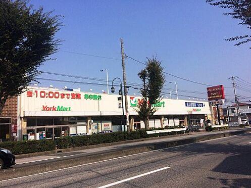マンション(建物全部)-川口市柳崎3丁目 ヨークマート 柳崎店(759m)