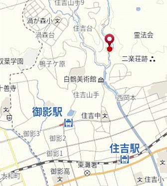 中古マンション-神戸市東灘区住吉台 その他