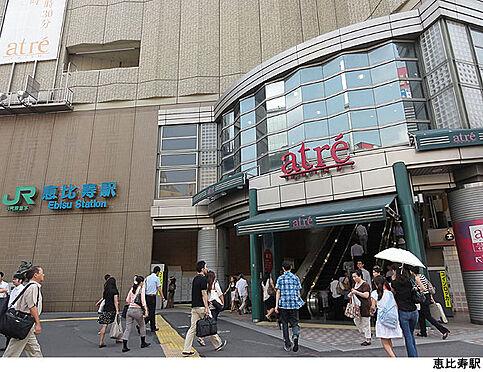 店舗(建物一部)-渋谷区東3丁目 恵比寿駅(現地まで400m)