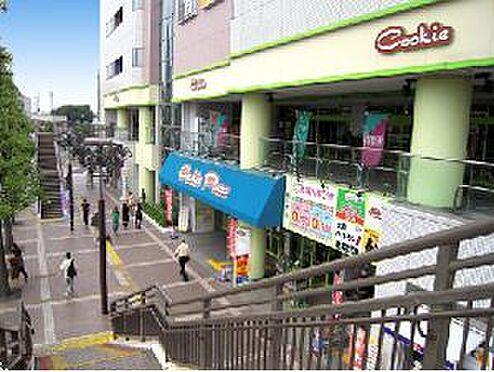 中古マンション-久喜市野久喜 【ショッピングセンター】クッキープラザまで760m