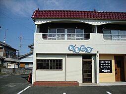 井ノ口・鈴木店舗付住宅