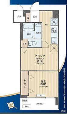 区分マンション-墨田区東向島2丁目 間取り