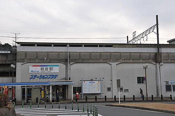 新築一戸建て-知多市にしの台1丁目 名鉄常滑線「朝倉」駅 2066m 徒歩約26分