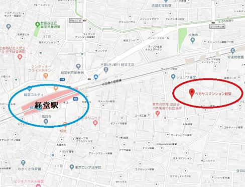 マンション(建物一部)-世田谷区宮坂2丁目 その他