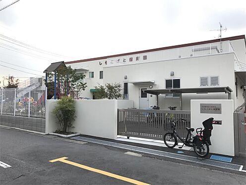 中古マンション-蓮田市馬込6丁目 セブンイレブン 岩槻箕輪店(3166m)