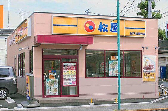 マンション(建物全部)-松戸市松飛台 松屋松戸松飛台店