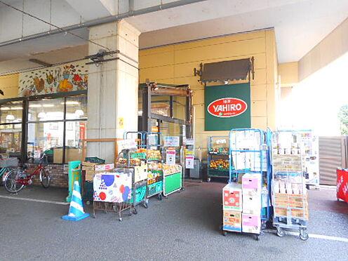 マンション(建物全部)-狛江市東和泉2丁目 周辺