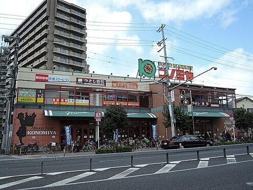 中古マンション-大阪市東成区東中本2丁目 スーパーコノミヤ徒歩3分です