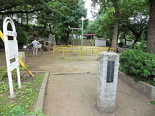 アパート-中野区弥生町6丁目 ■ 方南公園 ■家族全員で楽しめる、遊び場が充実した公園です。