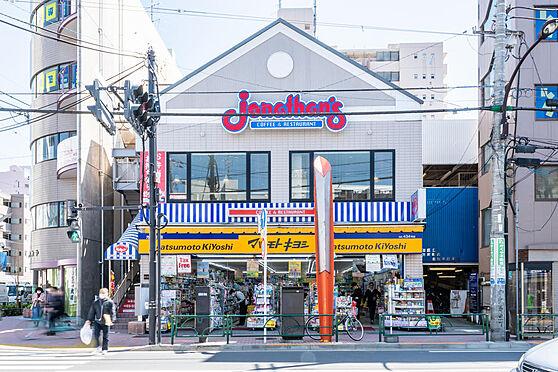 アパート-中野区弥生町6丁目 ■ ジョナサン 方南町店 ■駅のすぐ近くにあるレストランです。下の階にはドラッグストアもあり、便利ですね。