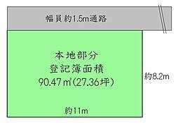 総武本線 新小岩駅 バス20分 大杉一丁目下車 徒歩5分