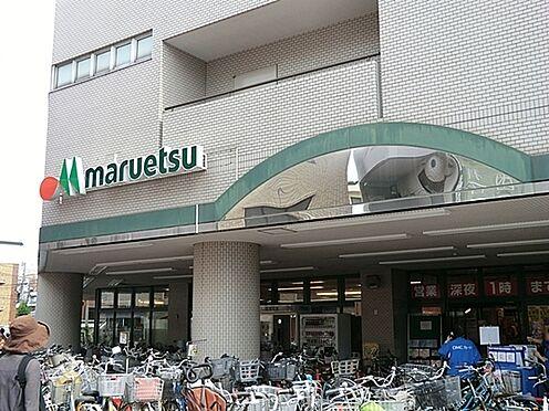 建物全部その他-横浜市港北区師岡町 マルエツ大倉山店まで1100m