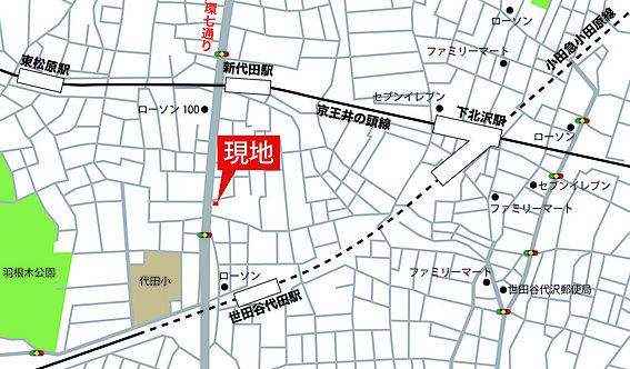 アパート-世田谷区代田5丁目 京王井の頭線 他 小田急線も利用可能です。
