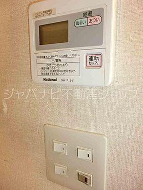 アパート-那須塩原市関谷 設備