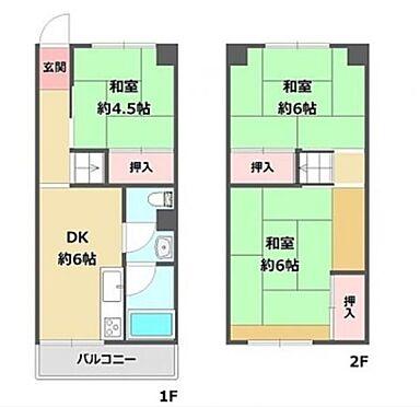 区分マンション-神戸市灘区鶴甲3丁目 食器洗浄乾燥機/浴室乾燥機 有り